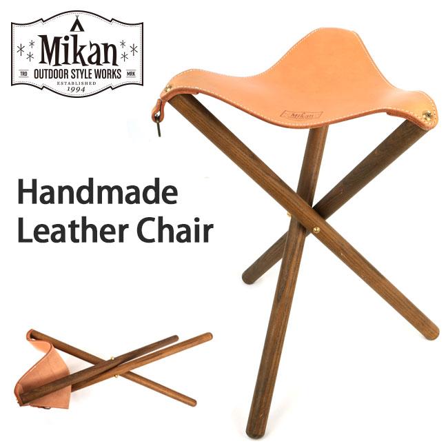 【エントリーでP10倍!7月21日20時~】Mikan ミカン 折りたたみイス Handmade Leather Chair 【FUNI】【CHER】椅子 いす ハンティング チェアー 折りたたみ アウトドア キャンプ 運動会 イベント 天然革 牛革 【highball】