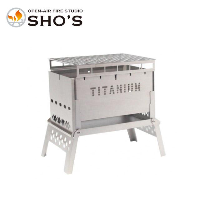 笑's 焚き火台 グリルプレート Mr.B-6 ALL Titanium Grill plate set II SHO-021-00 【BBQ】【GLIL】アウトドア キャンプ グリル 焚火【即日発送】
