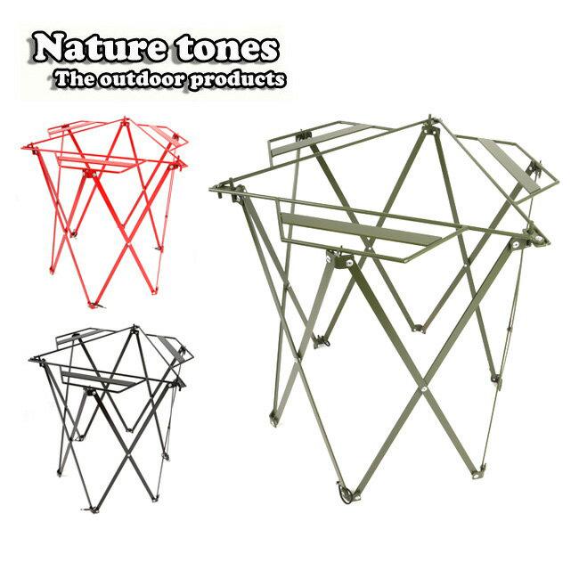 【お気に入り】 Nature Tones ガード/ネイチャートーンズ The Folding 1 The Stove Guard ストーブガード Type 1【BBQ】【CZAK】柵 ガード ストーブ ストーブガード【即日発送】, 酒々井町:a6c608d8 --- supercanaltv.zonalivresh.dominiotemporario.com