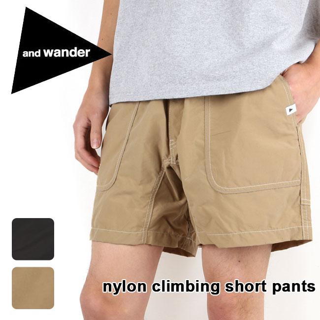 アンドワンダー and wander パンツ nylon climbing short pants AW-FF745 【服】ショートパンツ アウトドア タウンユース【即日発送】