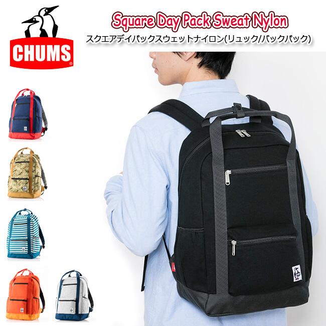 チャムス chums ディパック Square Day Pack Sweat Nylon スクエアデイパックスウェットナイロン CH60-2518 【カバン】正規品 メンズ レディース アウトドア【即日発送】