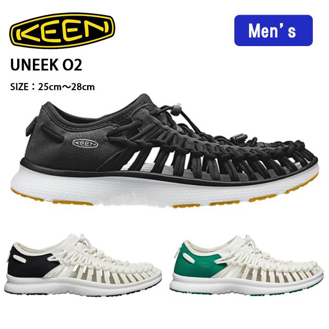 ● キーン KEEN オープンエアースニーカー UNEEK O2 ユニーク オーツー  1017050/1018721/1018720 メンズ 【靴】シティ トラベル アウトドアシューズ カジュアルシューズ