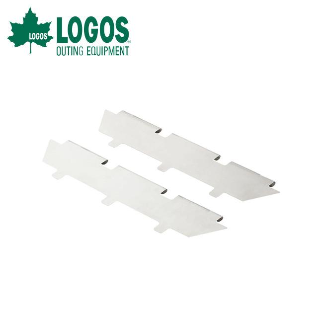 ロゴス LOGOS チャコールデバイダーXL for ピラミッド (2pcs) 81064169