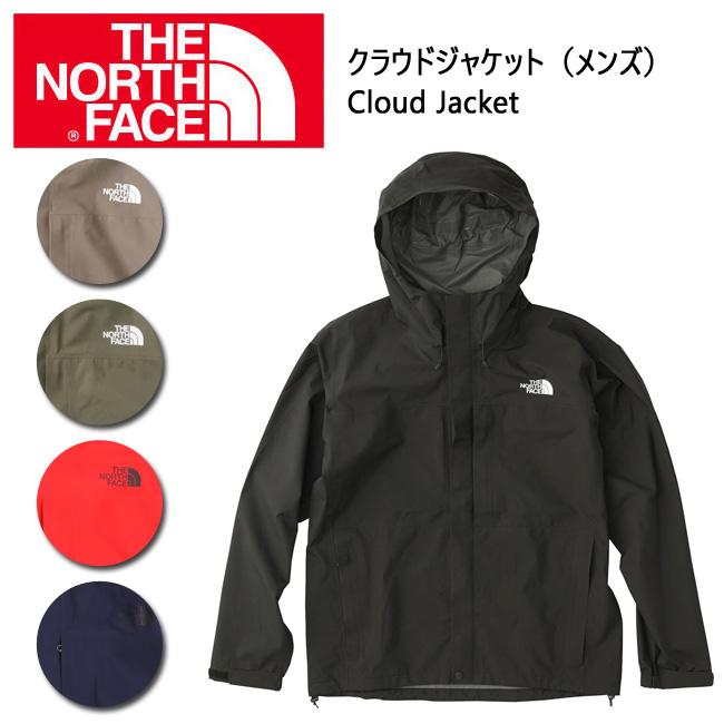 ノースフェイス THE NORTH FACE ジャケット クラウドジャケット(メンズ) Cloud Jacket NP11712 【NF-OUTER】日本正規品【即日発送】