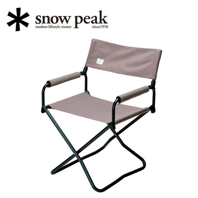スノーピーク (snow peak) FDチェアワイド グレー LV-077GY 【SP-FUMI】チェア 椅子 ファニチャー【即日発送】