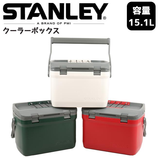 【STANLEY/スタンレー】 クーラーボックス 15.1L 01623 /日本正規品/★2018年春夏 新カラー入荷★ 【highball】