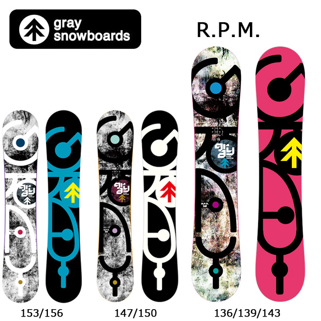 2018 GRAY SNOWBOARDS スノーボード R.P.M. アールピーエム 136/139/143/147/150/153/156 日本正規品 【板】【即日発送】