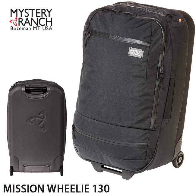 ミステリーランチ MysteryRanch バックパック MISSION WHEELIE 130 ミッションウィリー 130 19761224 【カバン】 myrnh-197 日本正規品【即日発送】