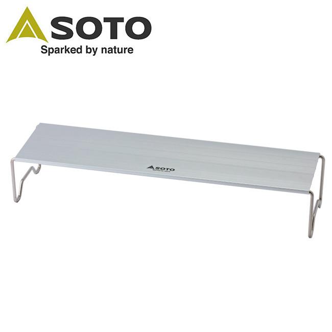 SOTO/ソト GRID テーブル  ST-526Tサイドテーブル 新富士バーナー アウトドア キャンプ BBQ