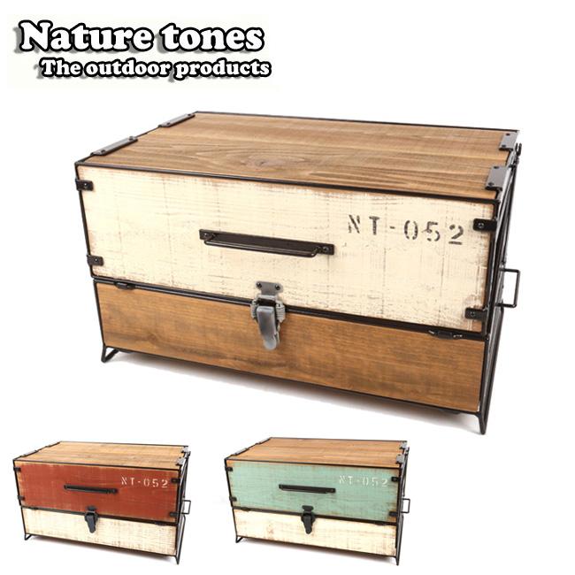 Nature Tones/ネイチャートーンズ くるりんぱストレージボックス L 収納ボックス 【FUNI】【FZAK】アウトドアラック 収納 【highball】
