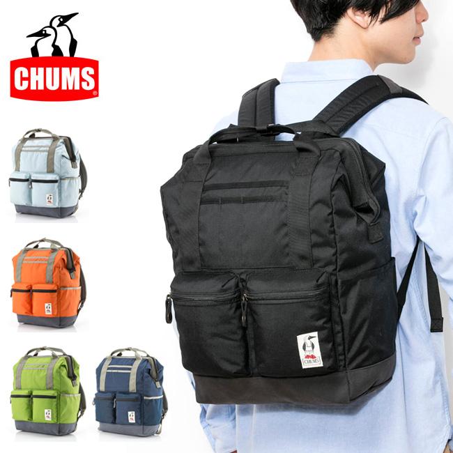 チャムス chums バックパック Bozeman Tool Backpack ボーズマンツールバックパック CH60-2503 【カバン】【即日発送】