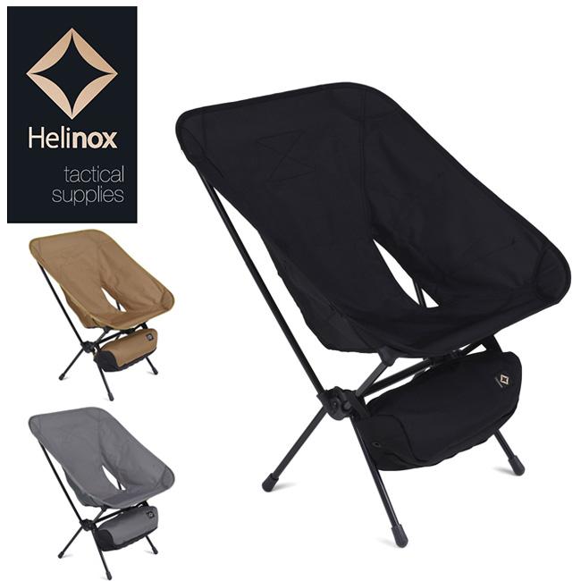 ヘリノックス HELINOX チェア Tactical Chair L タクティカルチェア L 19752013 【FUNI】【CHER】【即日発送】