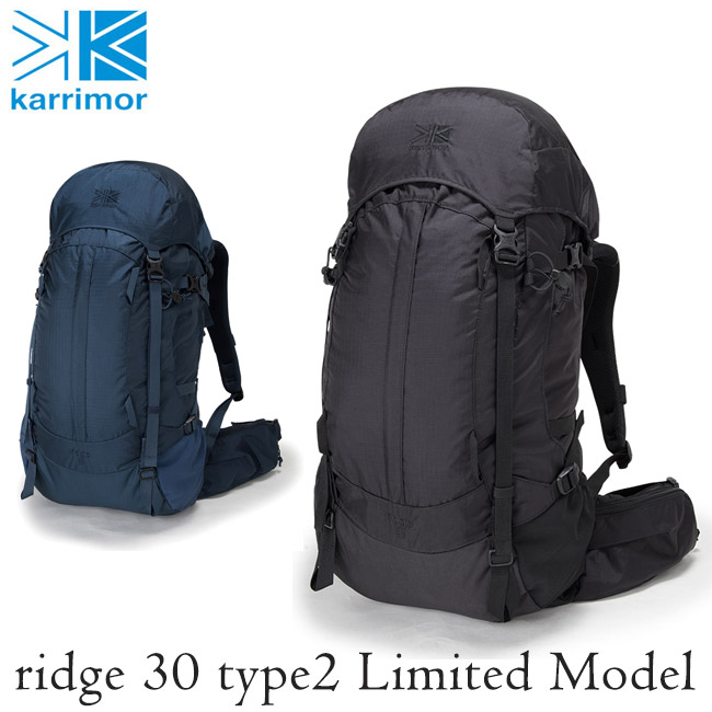 【限定モデル】 カリマー Karrimor バックパック ridge 30 type2 リッジ 30 タイプ2(Limited Model) 【カバン】リュック デイパック【即日発送】