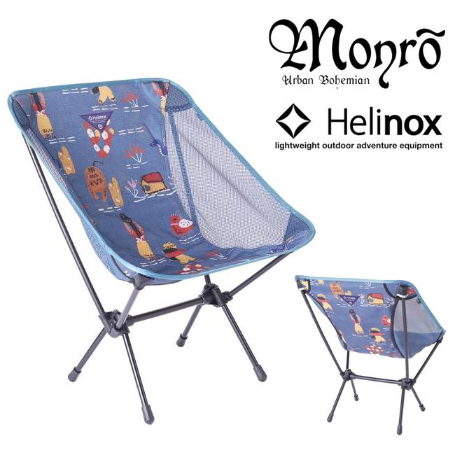 【高価値】 Monro ELITE モンロー チェア 椅子 CHAIR CHAIR ELITE (モルクロア) Green Green 181010010【FUNI】【CHER】【即日発送】, ペット仏具 わんにゃんメモリー:bda2c5e6 --- supercanaltv.zonalivresh.dominiotemporario.com