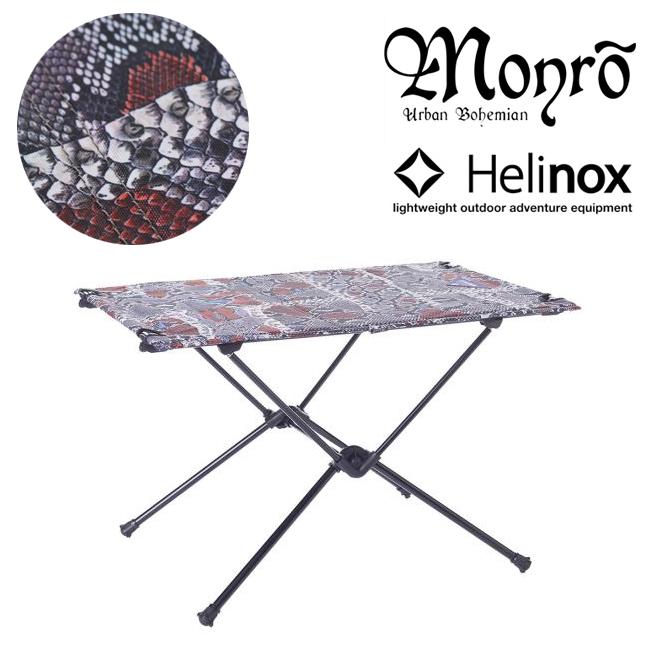 Monro モンロー テーブル Helinox TABLE ONE HARD TOP (タクシャカ) Mix 181030019 【FUNI】【TABL】 【highball】