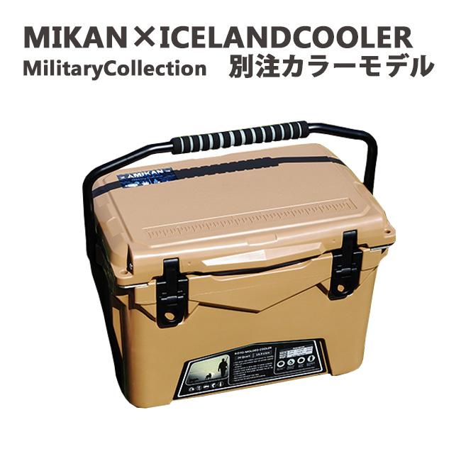 MIKAN ミカン MIKAN × ICELANDCOOLER MilitaryCollection別注カラーモデル 20QT アイスランドクーラーボックス クーラーBOX アウトドア キャンプ 保冷【即日発送】