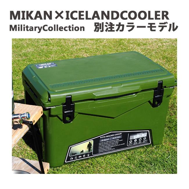 ICELANDCOOLER × MIKAN ミカン MilitaryCollection別注カラーモデル 45QT アイスランドクーラーボックス クーラーBOX アウトドア キャンプ 保冷 【highball】