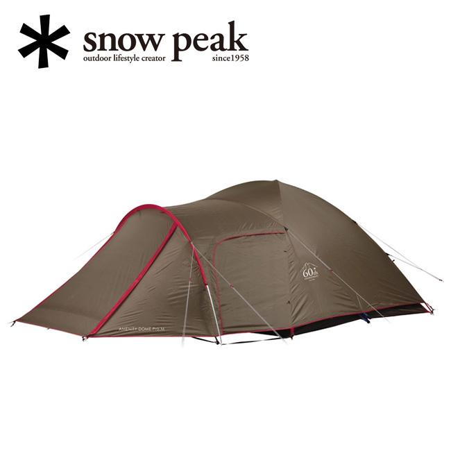 驚きの安さ snowpeak スノーピーク 60周年記念 アメニティドーム SDE-110 Pro.M 60周年記念 SDE-110【キャンプ/リップストップ/テント Pro.M】, カンナリチョウ:ae60081d --- futurabrands.com