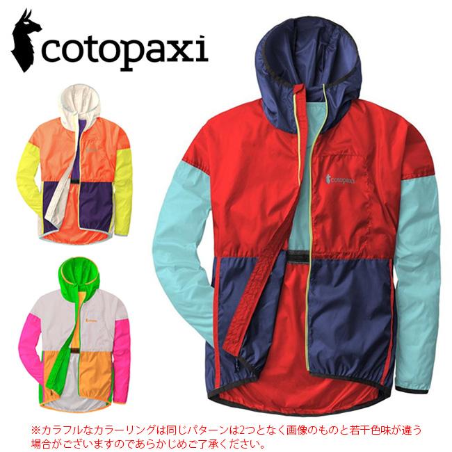 【エントリーでP10倍!7月21日20時~】Cotopaxi コトパクシ Windbreaker (Full-Zip) - Unisex 【ウインドブレーカー 軽量 ハイキング キャンプ 旅行 】 【highball】