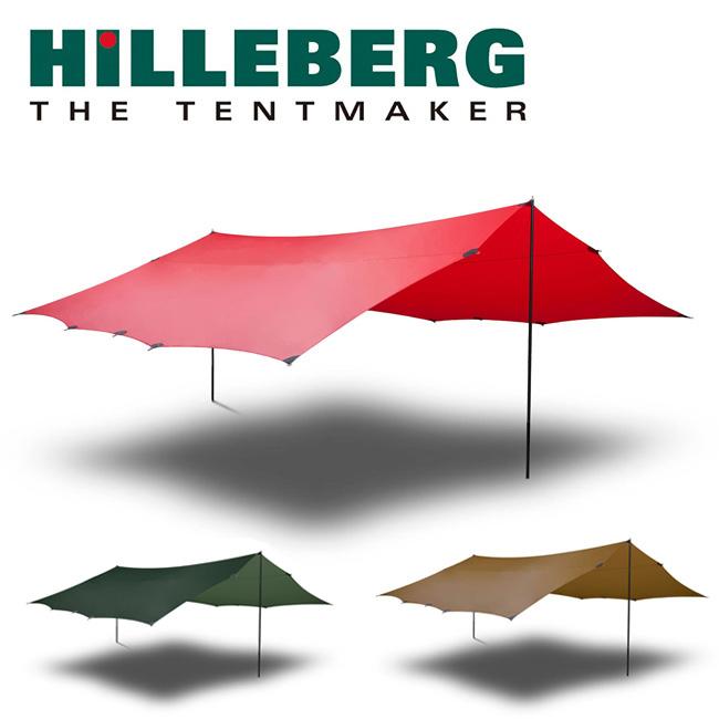 HILLEBERG ヒルバーグ タープ20エクスペディション 12770030 【タープ シェルター A型テント アウトドア】 【highball】