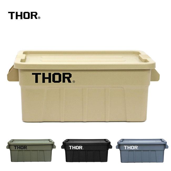 雑貨 THOR ソー Thor Large Totes ショップ With Lid 53L ソーラージトートウィズリッド トートボックス 3011 ガレージ オンライン限定商品 収納 329253 工具 アウトドア ハンドル付 箱