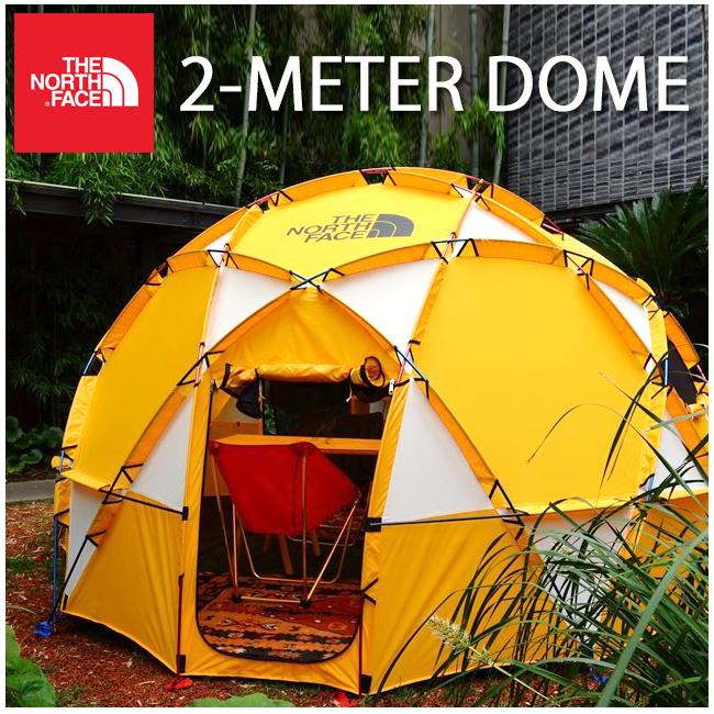 【カード決済対象P最大9倍11/10 23:59迄】THE NORTH FACE ノースフェイス 2-Meter Dome 2メータードーム NV21400 【キャンプ/ベーステント/極地用/8名】