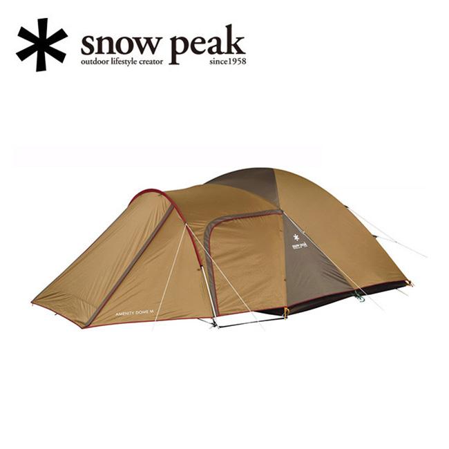 snowpeak スノーピーク アメニティドームM SDE-221RH 【アウトドア/キャンプ/テント/5人用】