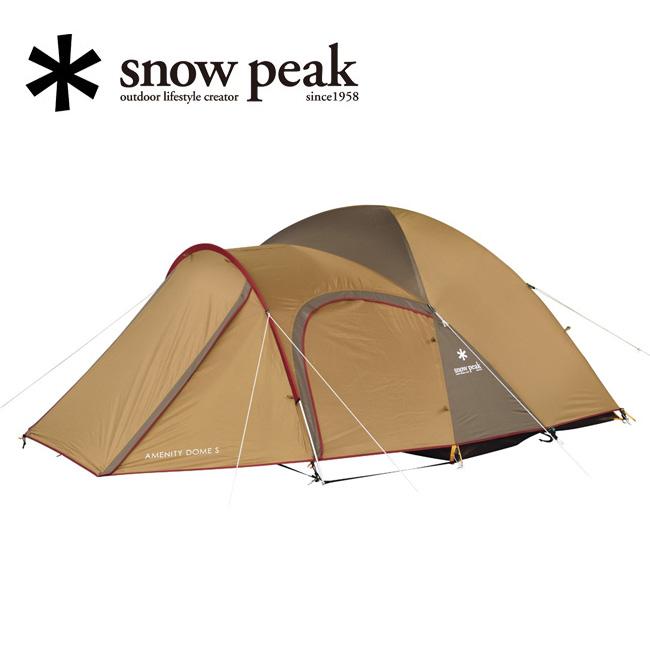 スノーピーク (snow peak) アメニティドームS [3人用] SDE-002RH 【アウトドア/キャンプ/テント】 【highball】