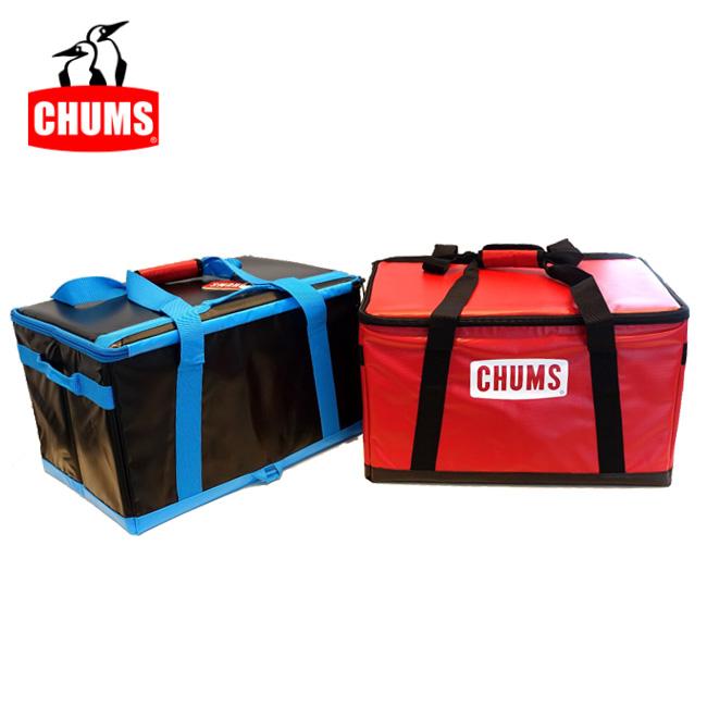チャムス chums Foldable Box M ch62-1281 【キャンプ/バッグ/アウトドア】