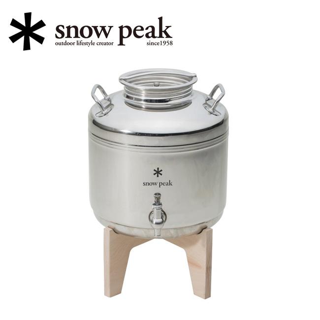 ● snowpeak スノーピーク ステンジャグ UG-330 【アウトドア/キャンプ/シングルウォール】