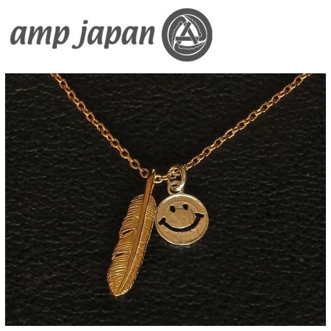 【エントリーでP10倍!7月21日20時~】amp japan アンプジャパン Small Feather & Smile Necklace スモールフェザー & スマイルネックレス 14AH-146 【アウトドア/ネックレス/アクセサリー】 【highball】