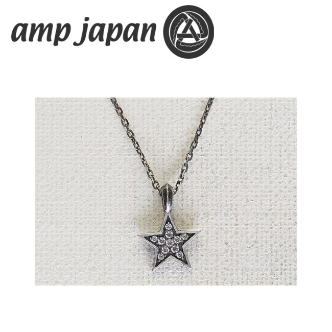 amp japan アンプジャパン Silver Twinkle Star NC シルバートゥインクルスターネックレス HYJK-134CL-SV 【アウトドア/ネックレス/アクセサリー/チェーン】 【highball】