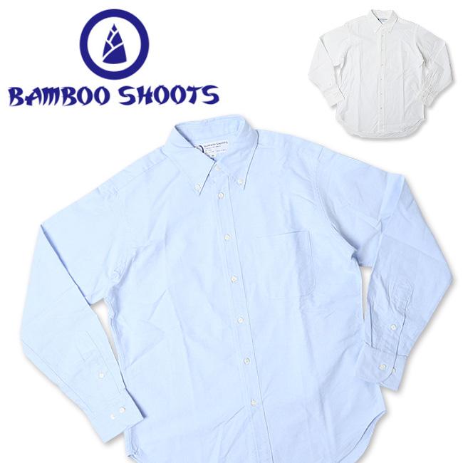 【エントリーでP10倍 7月26日1:59まで】● BAMBOO SHOOTS バンブーシュート OXFORD B.D SHIRT オックスフォード シャツ 1011703 【アウトドア/シャツ/トップス】