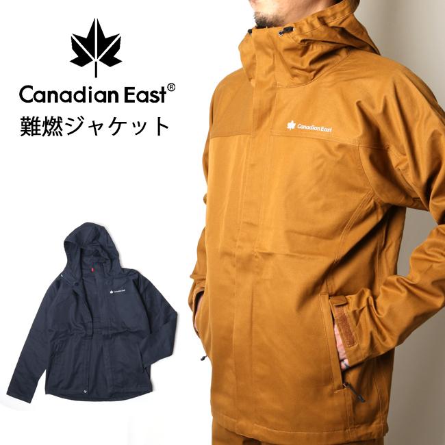 Canadian East カナディアンイースト 難燃ジャケット CEW2000T 【アウトドア/たき火/ジャケット/キャンプ】 【highball】