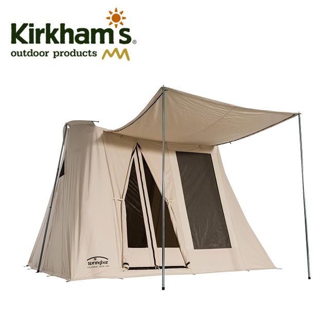 Kirkham's カーカムス ハイライン クラシックジャック100 19860024 【テント/アウトドア/キャンプ/フェスティバル】