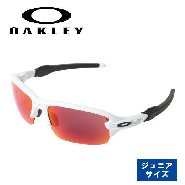 OAKLEY オークリー Flak XS OJ9005-0459 【日本正規品/サングラス/ユース/ジュニア/海/アウトドア/キャンプ/フェス/PRIZM】 【highball】