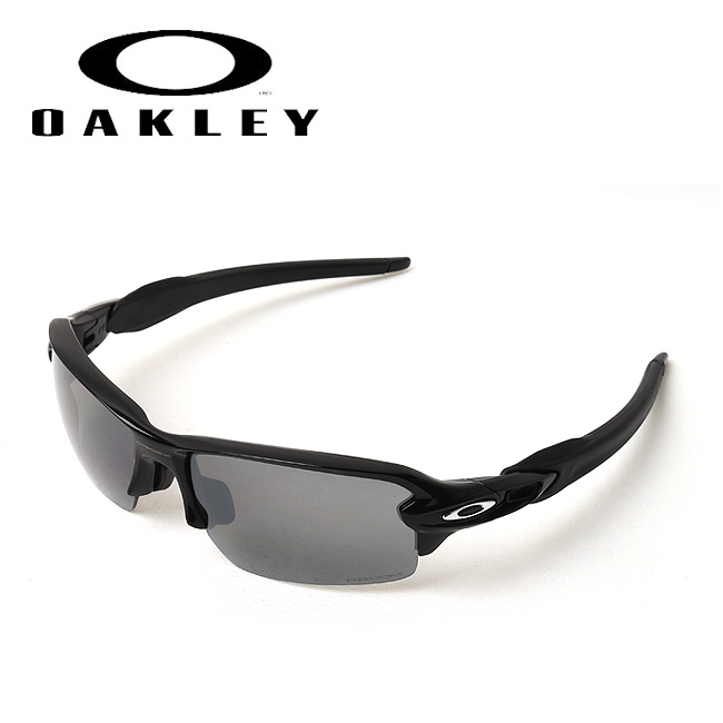 OAKLEY オークリー Flak 2.0 (Asia Fit) OO9271-2661 【日本正規品/サングラス/アジアンフィット/海/アウトドア/キャンプ/フェス/PRIZM】 【highball】