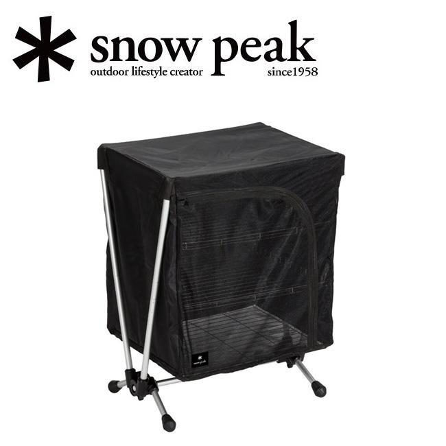 ● snowpeak スノーピーク メッシュラックスタンド CK-055 【ラック/ガビングスタンド/アウトドア/キャンプ/BBQ/バーベキュー/クッキング】