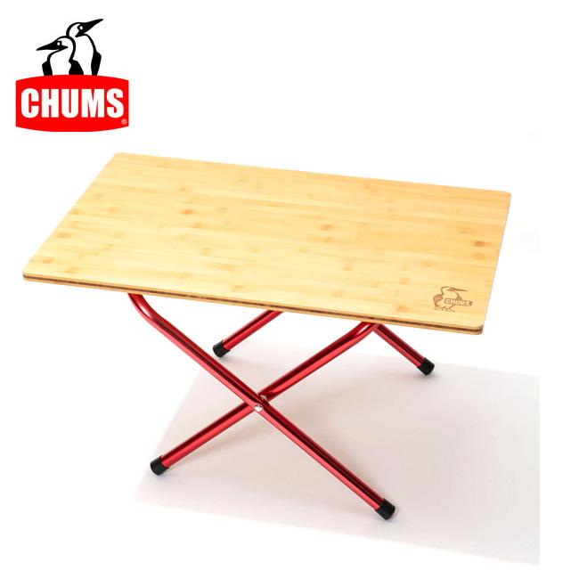 【スマホエントリー限定 P10倍 9月1日9:59まで】● CHUMS チャムス Bamboo Side Table バンブーサイドテーブル CH62-1334 【アウトドア/日本正規品/テーブル/キャンプ】