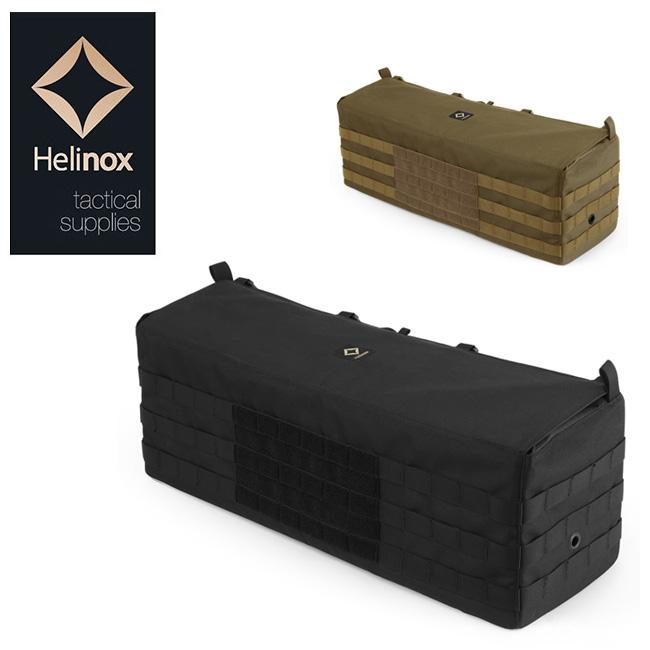 ● HELINOX ヘリノックス テーブルサイドストレージL 19752018 【日本正規品/収納ケース/チェア/コット/アウトドア/キャンプ】