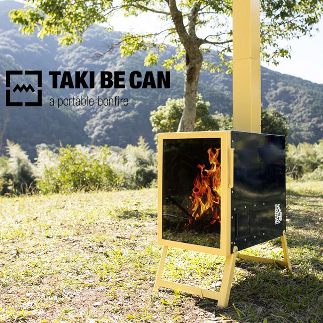 THE IRON FIELD GEAR ジアイアンフィールドギア TAKI BE CAN タキビーキャン 【アウトドア/キャンプ/焚火/おしゃれ/インスタ映え】