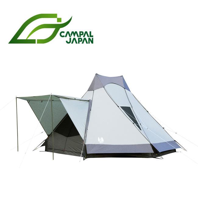 CAMPAL JAPAN キャンパルジャパン アテリーザ 2783 【テント/アウトドア/キャンプ】