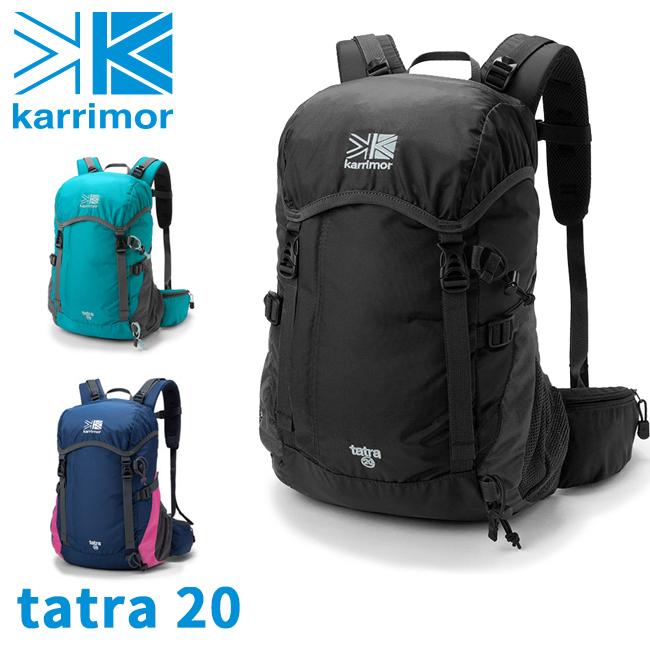 Karrimo カリマー リュック タトラ tatra 20 デイパック karr-011 【20L】