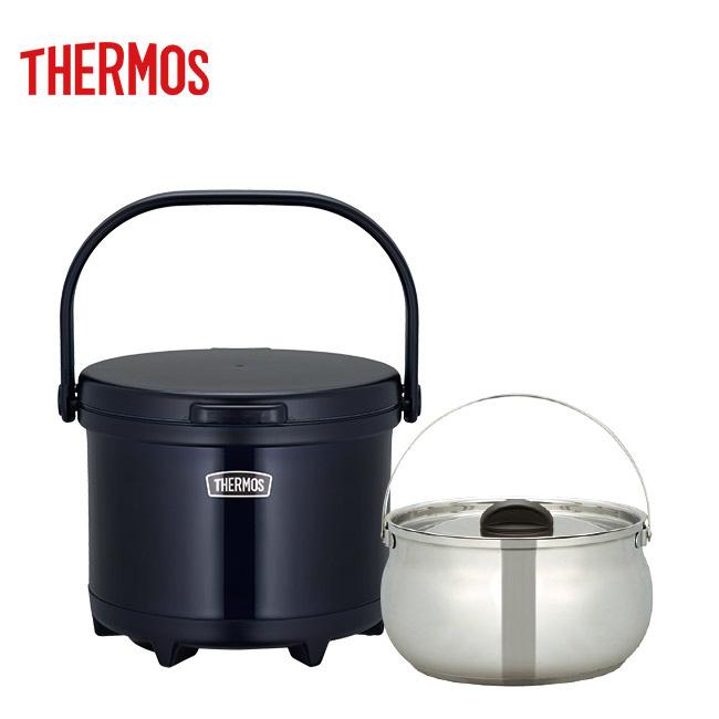 THERMOS サーモス 真空保温調理器シャトルシェフ 3.0L ROP-001 【シャトルシェフ/調理器具/調理鍋/保温容器/アウトドア】