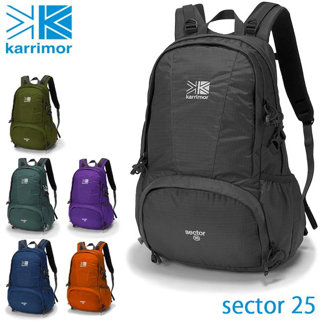 カリマー リュック セクター sector 25 デイパック karr-008 【25L】【即日発送】
