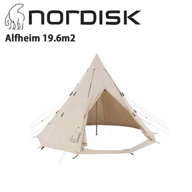 【ノルディスク/NORDISK】 Alfheim 19.6m2 アルフェイム 19.6m2【ND-TENT】【TENTARP】【TENT】 お買い得!【即日発送】