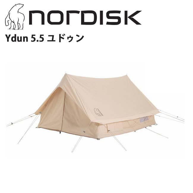 【ノルディスク/NORDISK】 Ydun 5.5 ユドゥン【ND-TENT】【TENTARP】【TENT】 お買い得!【即日発送】