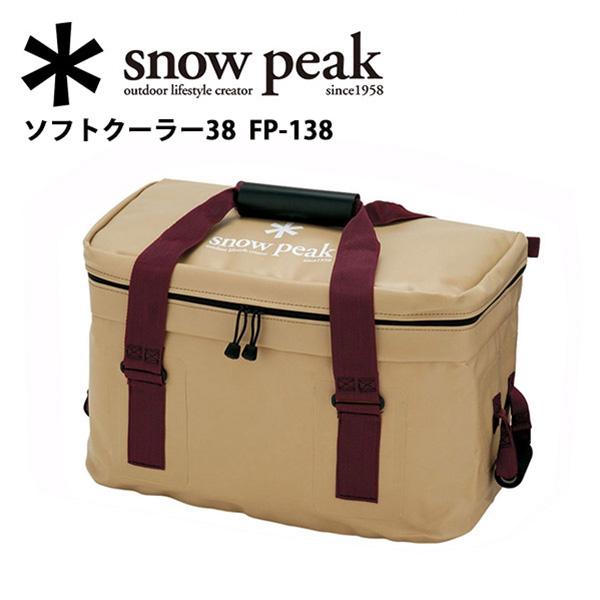 【スノーピーク/snow peak】フィールドギア/ソフトクーラー38/FP-138 【SP-COOK】 お買い得!【即日発送】