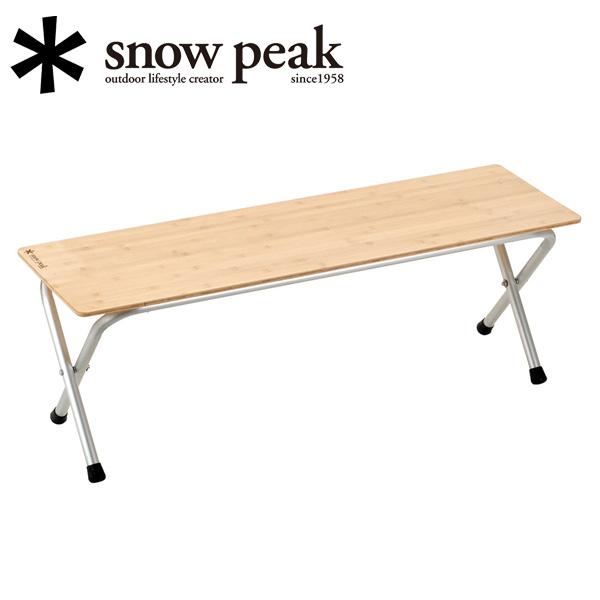 【スノーピーク/snow peak】フィールドギア/フォールディングシェルフ ロング竹/LV-066T 【SP-COOK】 お買い得 【highball】