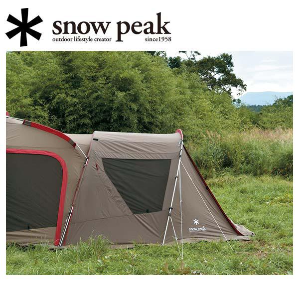 【スノーピーク/snow peak】テント/シェルター/タシーク エクステンション/TP-640ET 【SP-ATNT】 お買い得!【即日発送】